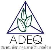 www.adeq.or.th